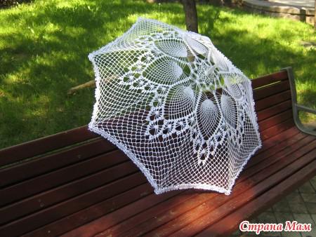 Зонтик крючком
