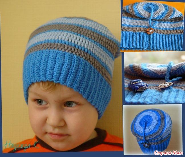 Вязание шапка мальчика