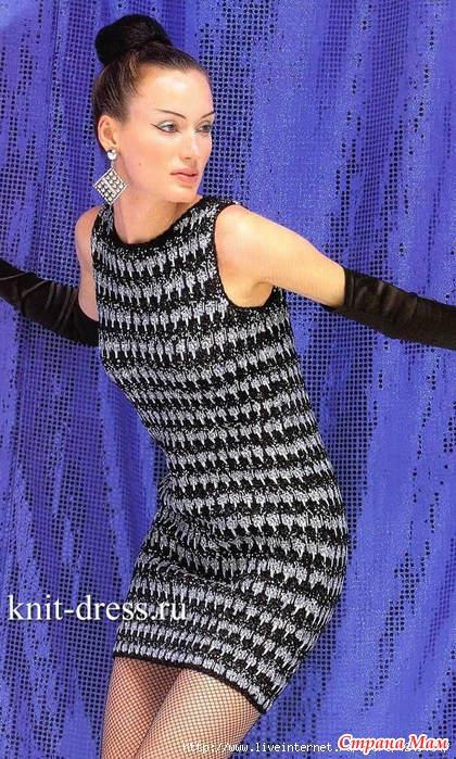 Платье в стиле Коко Шанель.  Узор гусиные лапки.