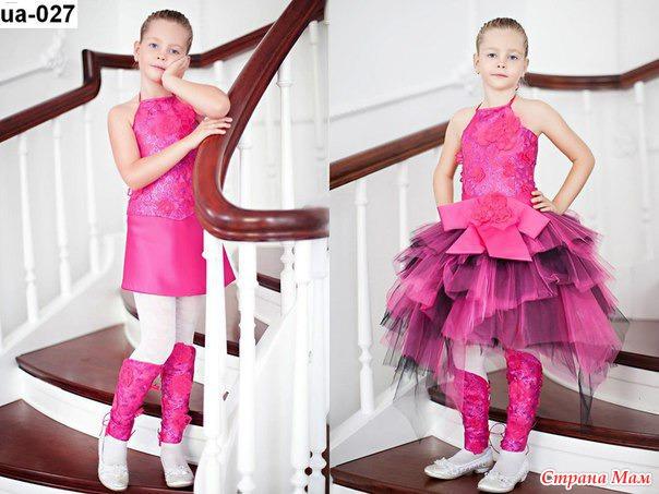 Платье трансформер для девочки