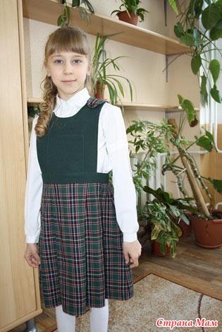 Школьная Форма Блузка Лина