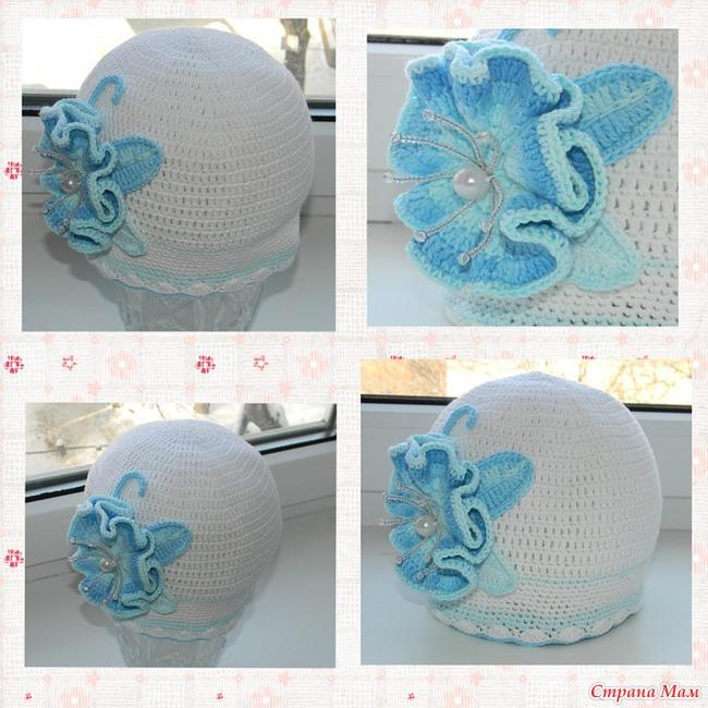 Вязание крючком цветов для шапок 23