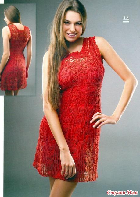 *Красное платье от DAIVA