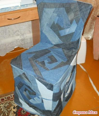Чехол на стул из джинсПодарок для младшей