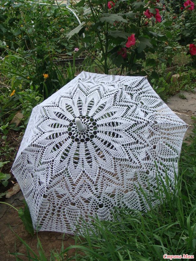 . Ажурный зонтик.