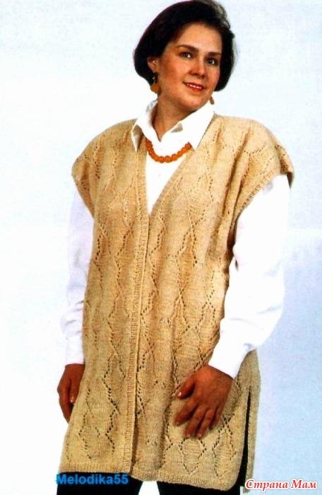 Жилет вязание для женщин полных женщин 46