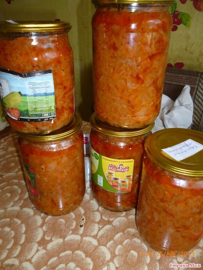 солянка из свежей капусты на зиму заготовки