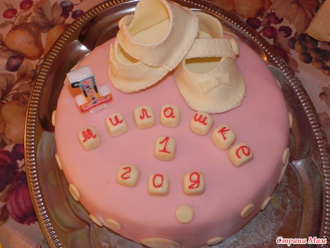 Мастика для торта сверху