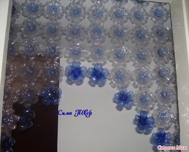 Шторы из бутылок пластиковых своими руками