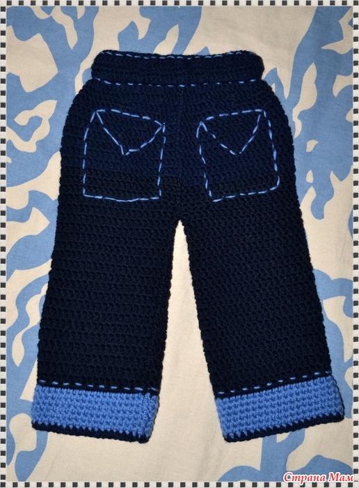 Вязанные брюки для мальчика