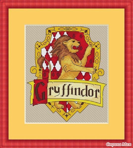 Гриффиндор