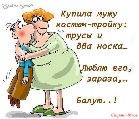 kak-nauchitsya-bit-razvratnoy-dlya-muzha