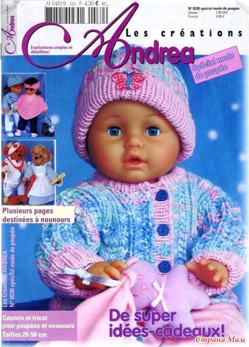 Вязание на кукол журнал 354