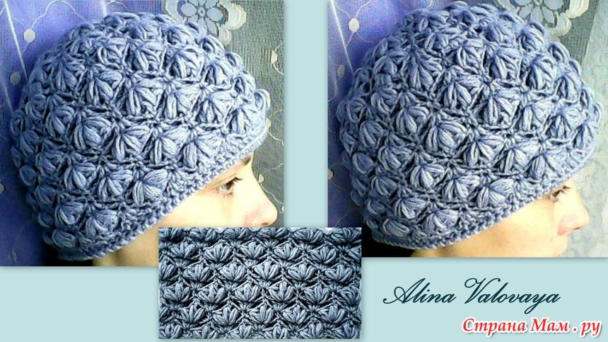Вязание крючком зимних шапочек