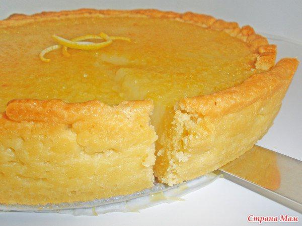 Умный пирог рецепт с фото пошагово