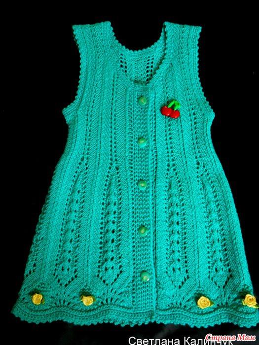 Вязание для девочек сарафан ажурный спицами