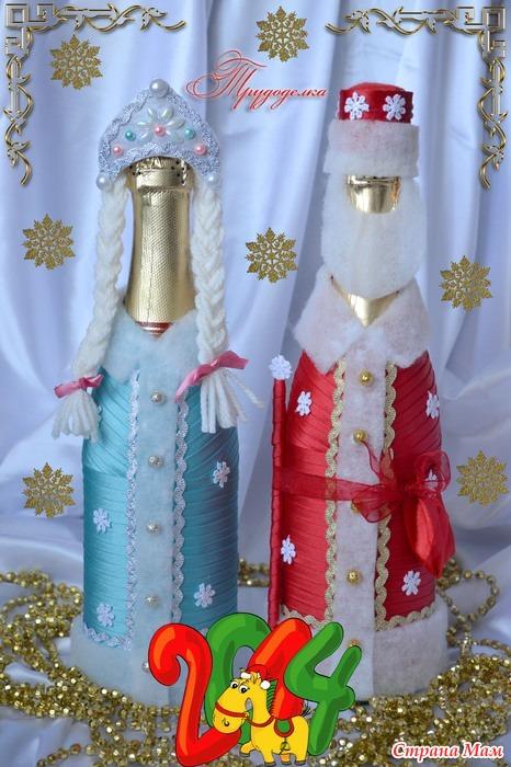 Бутылки канзаши на новый год