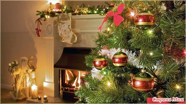 Прямо вот сразу захотелось нового года с ёлкой, игрушками, светящимися гирляндами, дедом морозом, подарками