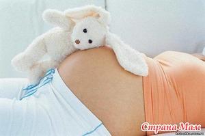 Свершилось чудо я беременна