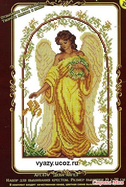 Дева-ангел. Вышивка крестиком.