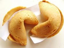 пожелания для китайского печенья прикольные