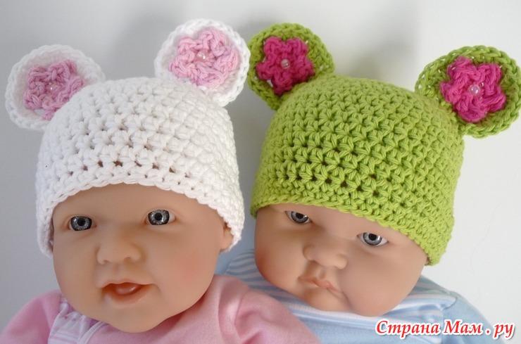 шапки вязаные с ушками фото женские