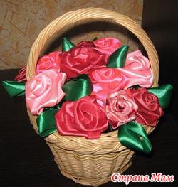 Цветы из лент в корзине своими руками мастер класс