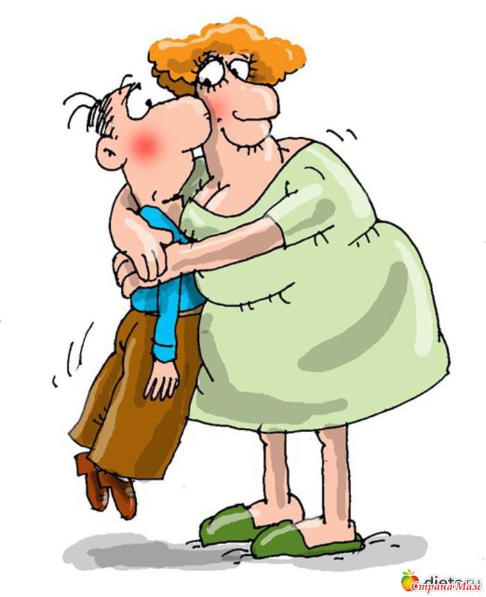 приколы муж женой