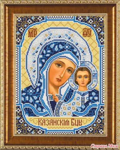 Казанской Божией Матери (в