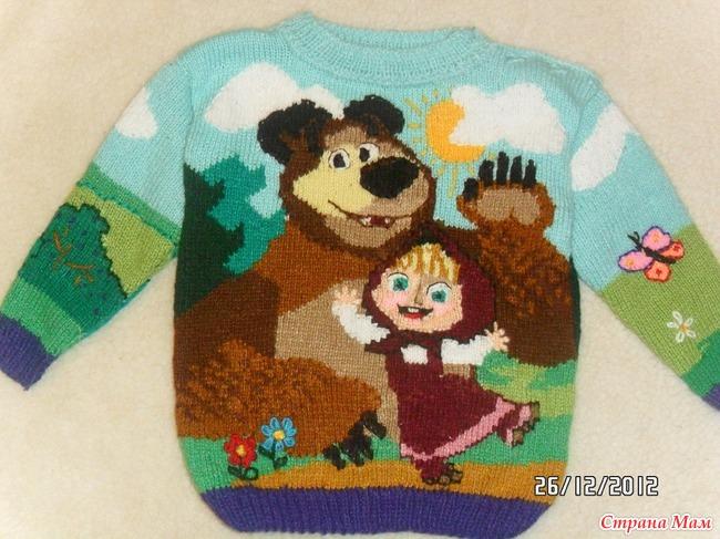 Схема вязания свитер с маша медведь