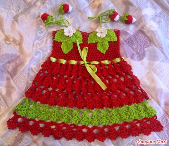 Платье Клубничка Вязанное 22