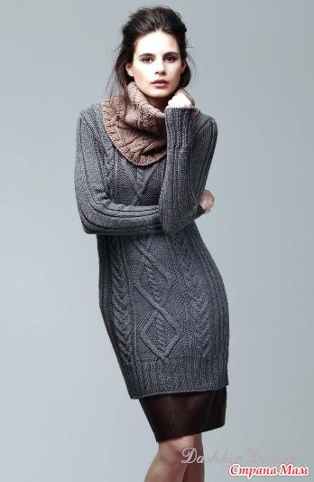 Серое Платье С Косами 35