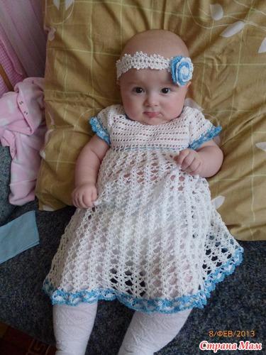 Воздушное платье крючком для