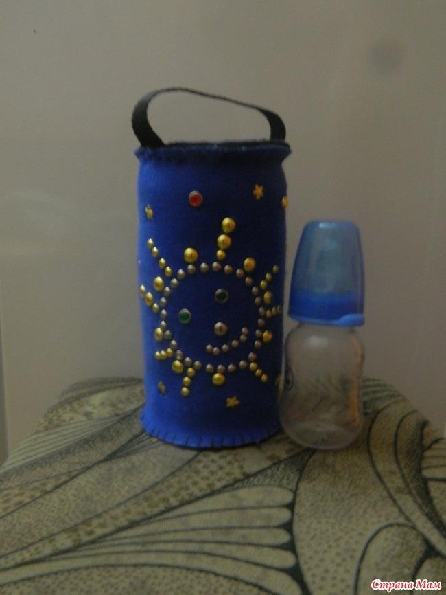 Термосы для бутылочек своими руками