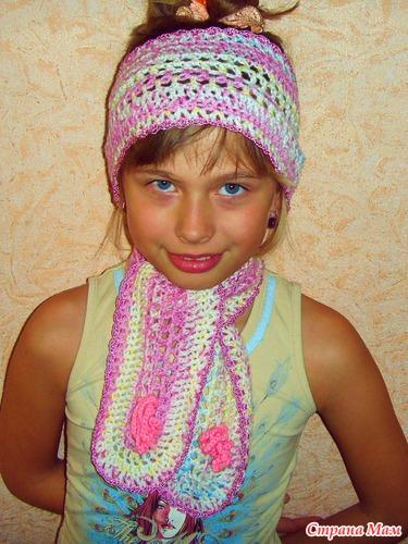 Купить плюшевый спортивный костюм вязание простой детской шапки крючком схема.