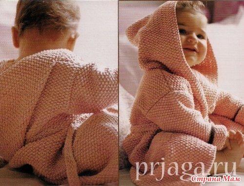 Халат для малыша спицами