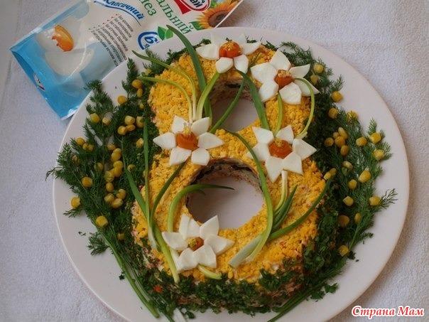 Еврейская закуска рецепт фото