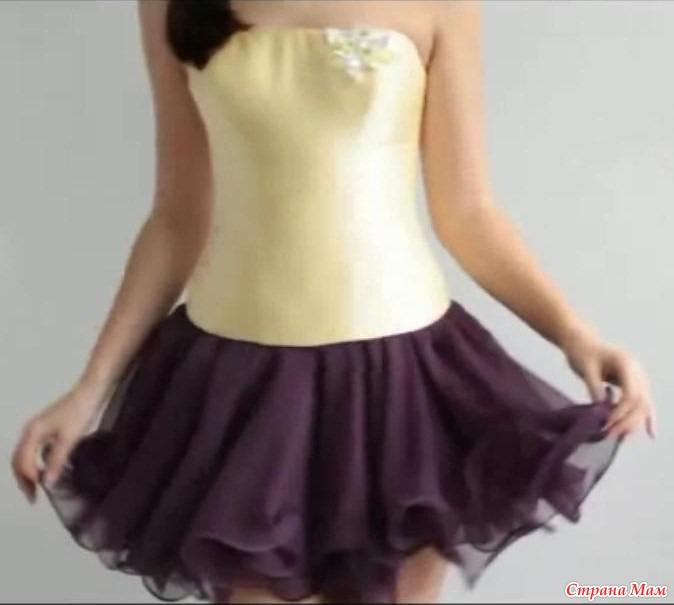 платье плиссе сшить