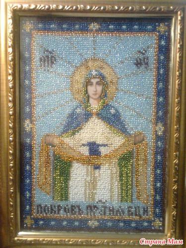 Икона Покров Пресвятой