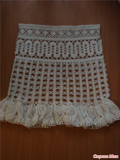 Воздушная юбка (он-лайн)