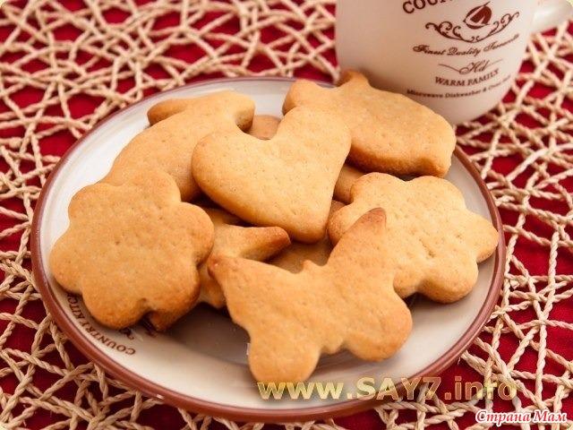 Печенье детство рецепты с фото