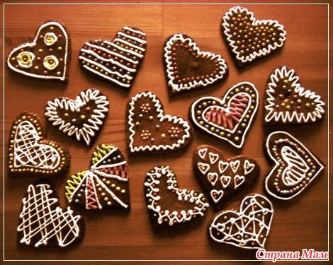 Как сделать рисунок печенье