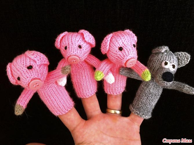 Пальчиковые Радости. Волк и три поросёнка - Игрушки своими руками - Страна Мам