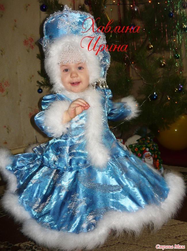 Новогодние костюмы для детей своими руками снегурочка