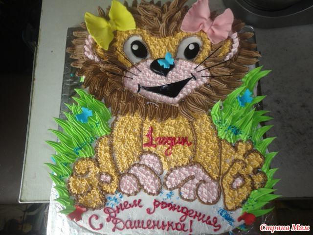 Новичок как правильно украсить торт