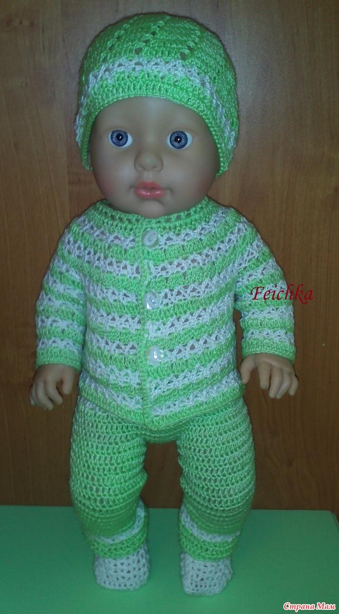 Очередной костюмчик для lt b gt baby lt b gt born