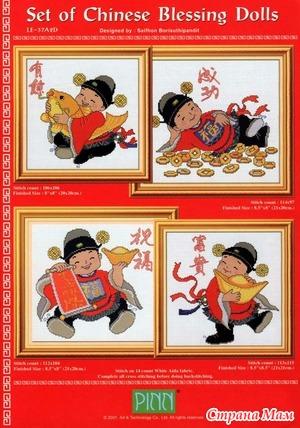 Схемы китайских кукол