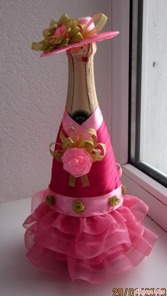 Оформление шампанского своими руками на день рождения