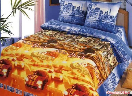 Шью постельное бельё.