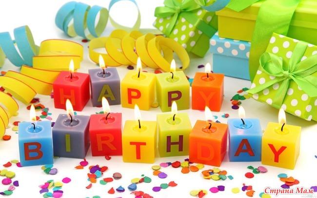 Конкурсы ко дню рождению 21 год